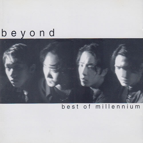 Best Of Millennium 2CD