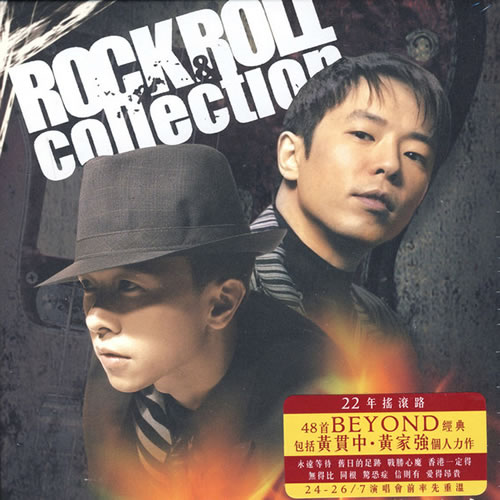 ROCK & ROLL COLLECTION 3CD
