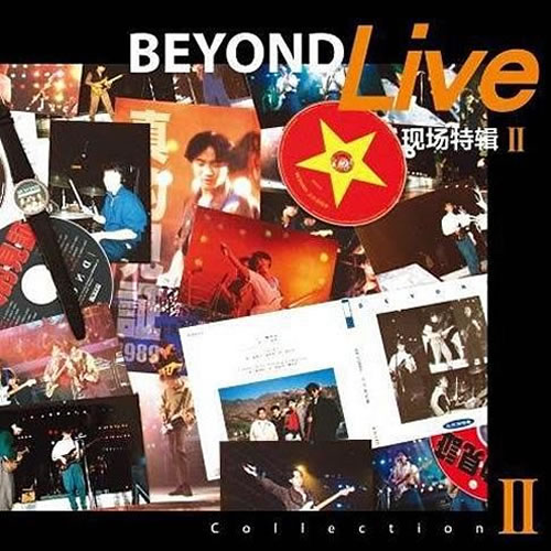 30TH Live Collection II 3CD