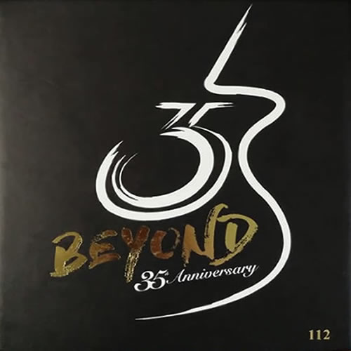 BEYOND 35th Anniversary 5CD(SACD限量版)